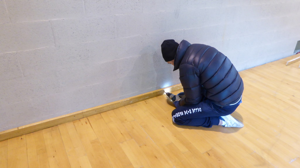 """Begins the """"rejuvenation"""": operations of removal  of perimeter baseboard"""